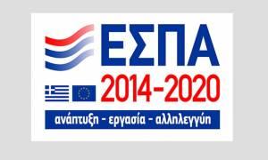 ΕΣΠΑ: Νέα Διαδικτυακή πύλη για το ΕΣΠΑ 2014-2020