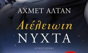 Ατελείωτη νύχτα - Αχμέτ Αλτάν
