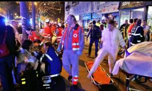Επίθεση Παρίσι: Ταυτοποιήθηκε ένας ακόμα βομβιστής αυτοκτονίας του Μπατακλάν