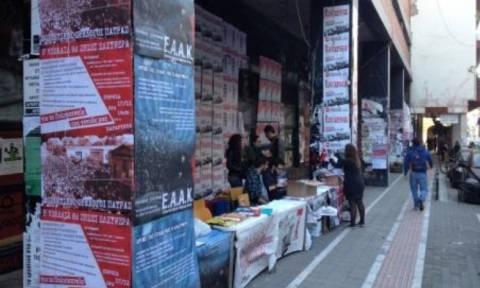 Επέτειος Πολυτεχνείου: Προπηλάκισαν μέλη του ΣΥΡΙΖΑ που πήγαν να καταθέσουν στεφάνι