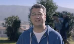 ΝΔ: Αυτό είναι το νέο προεκλογικό σποτ του Απόστολου Τζιτζικώστα (video)