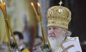 Πατριάρχης Μόσχας: Να πως θα καταπολεμήσουμε την τρομοκρατία