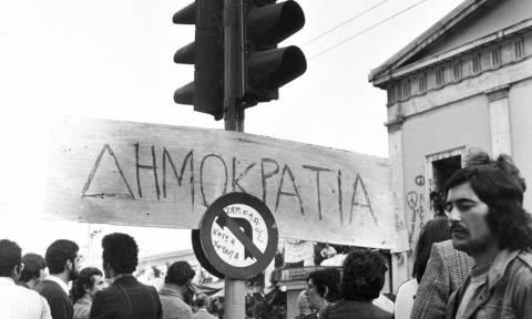 Επέτειος Πολυτεχνείου: 42 χρόνια μετά... την «εξέγερση» την έφαγε η «εξουσία»;