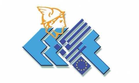 ΕΣΕΕ: «Όχι» στην αύξηση των εργοδοτικών ασφαλιστικών εισφορών - Πόσο θα μειωθεί ο καθαρός μισθός