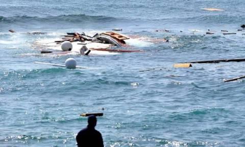 Νέα τραγωδία με πρόσφυγες στο Αιγαίο