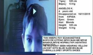 Amber alert: Εξαφανίστηκε 4χρονο αγόρι στην Κηφισιά