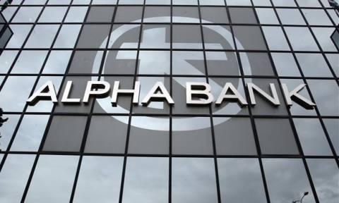 Καλύφθηκε το βιβλίο προσφορών της Alpha Bank