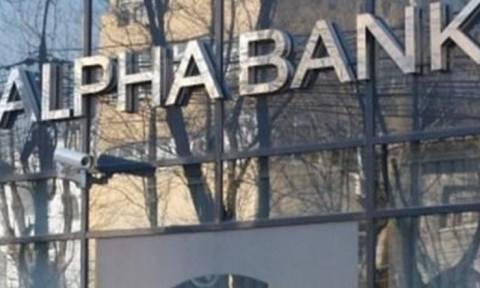 Την κάλυψη του βιβλίου προσφορών ανακοίνωσε επίσημα η Alpha Bank
