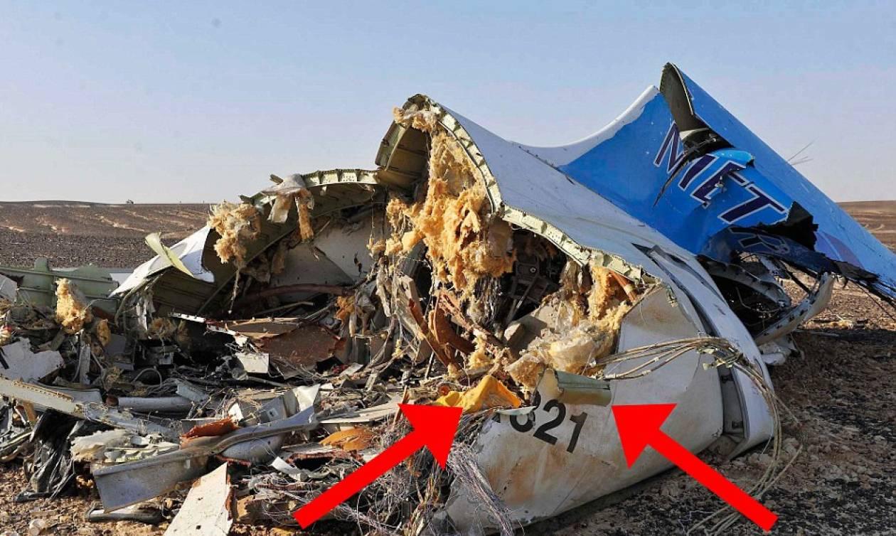 Αίγυπτος: Δύο ύποπτοι κρατούνται για τη βόμβα στο ρωσικό αεροπλάνο