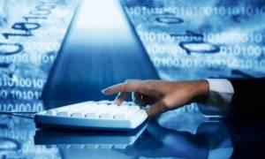 Προστασία Καταναλωτή:  Ανάπτυξη της ηλεκτρονικής επιχειρηματικότητας