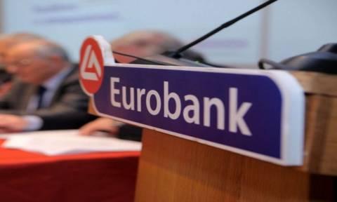 Την κάλυψη της ΑΜΚ εξασφάλισε η Eurobank