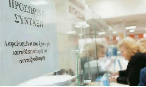 Греческим пенсионерам урежут пенсии на 40%