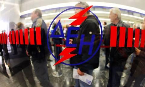 ΔΕΗ: 200.000 καταναλωτές οφείλουν το 45% του συνολικού χρέους