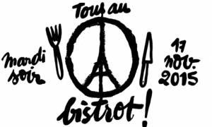 Επίθεση Γαλλία: Οι παριζιάνοι το «ρίχνουν έξω» για να νικήσουν τον φόβο τους