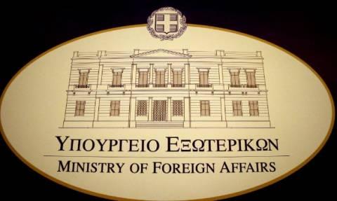 ΥΠΕΞ: «Λανθασμένη» η διασύνδεση τουρκικής άσκησης  με την επίσκεψη Τσίπρα στην Τουρκία