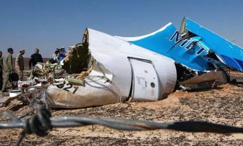Αυτή είναι η βόμβα που έριξε το ρωσικό Airbus στο Σινά; (photo)
