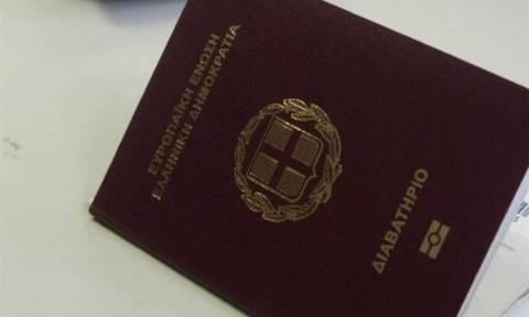 Συνελήφθησαν πέντε Σύριοι με κλεμμένα ελληνικά διαβατήρια