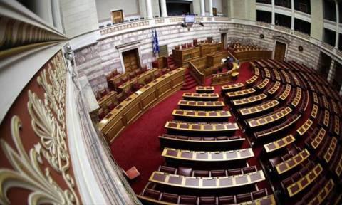 Βουλή: Δείτε LIVE τη συζήτηση για τα προαπαιτούμενα στην Ολομέλεια