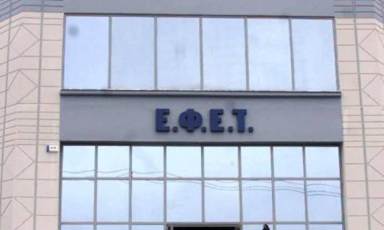 ΕΦΕΤ: Ανάκληση νοθευμένου ελαιολάδου