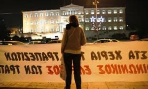 Σε εξέλιξη το συλλαλητήριο της ΑΔΕΔΥ κατά των πλειστηριασμών στο Σύνταγμα (photos)