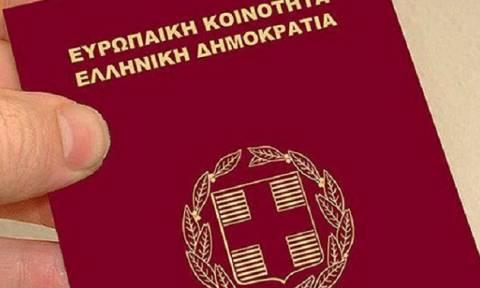 Ονδούρα: Δεν ανήκουν σε τρομοκρατικό πυρήνα οι Σύριοι που συνελήφθησαν με ελληνικά διαβατήρια