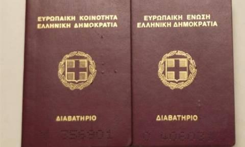 Κόστα Ρίκα: Σύρια ταξίδευε με πλαστό ελληνικό διαβατήριο
