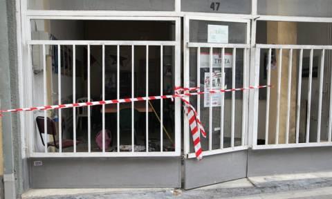 Λέσβος: Επιθέσεις από αγνώστους στα γραφεία του ΣΥΡΙΖΑ