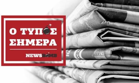 Εφημερίδες: Διαβάστε τα σημερινά (20/11/2015) πρωτοσέλιδα