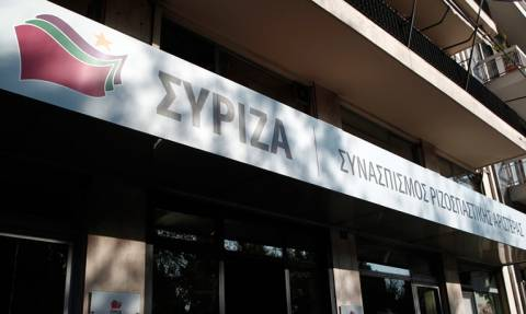 Συνεδριάζει σήμερα Παρασκευή η Πολιτική Γραμματεία του ΣΥΡΙΖΑ