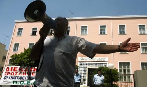 «Λουκέτο» στο Αμαλία Φλέμιγκ: Μετά από διαβούλευση οι αποφάσεις