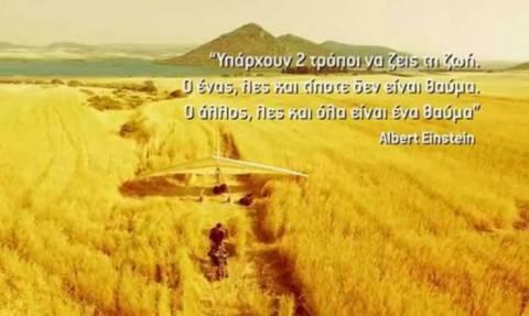 JWT Athens: Ασημένια διάκριση στα Epica Awards