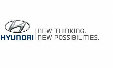 Hyundai: Βραβεύει τη Νεανική Καινοτομία & Επιχειρηματικότητα