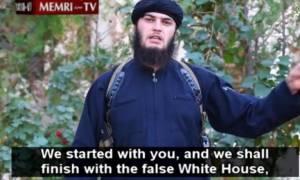 Νέο βίντεο: Το Ισλαμικό Κράτος απειλεί να ανατινάξει το Λευκό Οίκο
