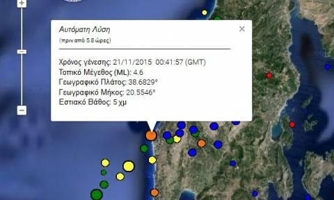 Σεισμός Λευκάδα: Νέος σεισμός 4,6 Ρίχτερ