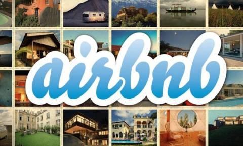Το ταξίδι της δημιουργίας του Airbnb