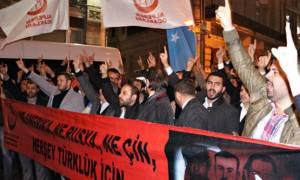 Τουρκία: Μπέρδεψαν τα προξενεία και άλλοι «φάγανε» τ' αυγά! (photos)