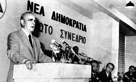 Εκλογές ΝΔ: 41 χρόνια ιστορίας