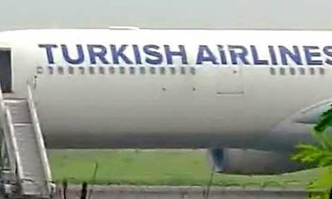 Αναγκαστική προσγείωση αεροσκάφους της Turkish λόγω απειλής για βόμβα
