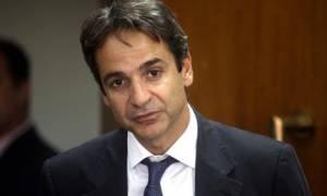 Εκλογές ΝΔ:Κ.Μητσοτάκης - η Μ.Γιαννάκου μεταβατική προέδρος