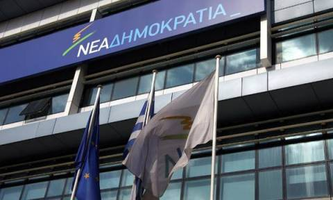 Election of new leader for Greek opposition party postponed