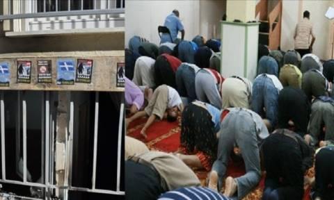 В Греции открываются мусульманские молитвенные центры