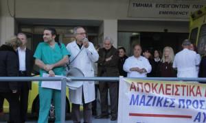 Ευαγγελισμός: Κινητοποιήσεων συνέχεια για τα δικαιώματα ασθενών και υγειονομικών