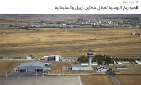 Κλειστά τα αεροδρόμια στο Κουρδιστάν λόγω διέλευσης ρωσικών πυραύλων κρουζ
