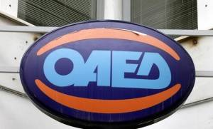 Κέρκυρα: Κατάληψη του κτιρίου του ΟΑΕΔ από τους δικαιούχους εργατικών κατοικιών