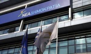 Τρομοκρατικό χτύπημα - ΝΔ: Τέτοιες ενέργειες πλήττουν τα συμφέροντα των Ελλήνων
