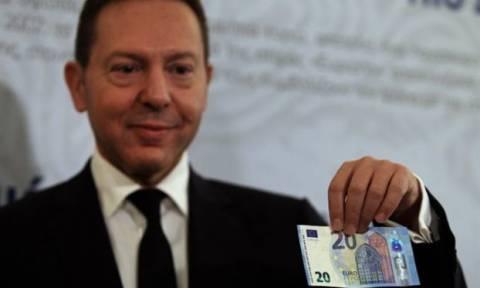 Από την Τετάρτη (25/11) το νέο χαρτονόμισμα των 20 ευρώ (video+photo)