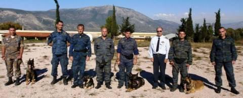Απονομή Πτυχίων Ομάδας Φρουρών-σκύλων (pics)