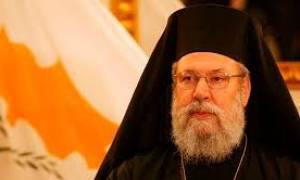 Αρχιεπίσκοπος Κύπρου: Εύχομαι να ανατείλουν καλύτερες ημέρες