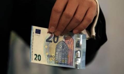 Σήμερα κυκλοφορεί το νέο χαρτονόμισμα των 20 ευρώ στην Ευρωζώνη