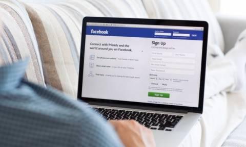 Πόσο επικίνδυνη μπορεί να είναι η εγκατάσταση μίας third-party εφαρμογής στο Facebook;